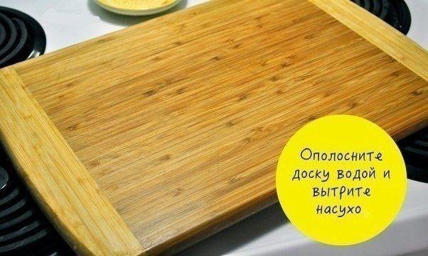 Простой способ, как почистить деревянную разделочную доску