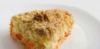 Овощной салат «Кремлевский торт»