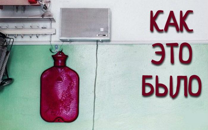 blesk-i-nishheta-kvartir-iz-nashego-detstva