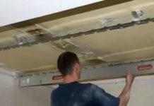 Как снять подвесной потолок из гипсокартона?