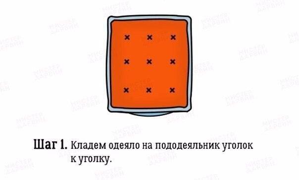 lyogkij-sposob-zapravit-odeyalo-v-pododeyalnik2