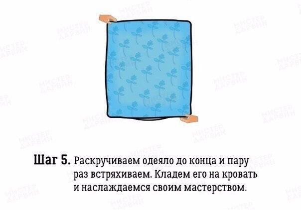 lyogkij-sposob-zapravit-odeyalo-v-pododeyalnik6