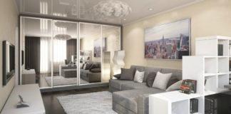 Дизайн для маленькой однокомнатной квартиры