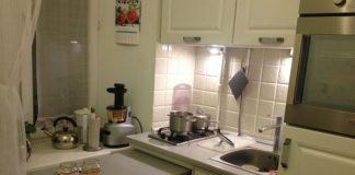 Микро-кухня 3,10м на 1,70м