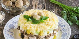 Подборка салатов с грибами