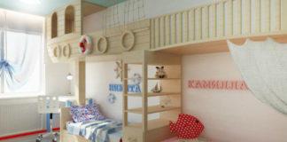 Современный дизайн детской и зала для семьи с двумя детьми