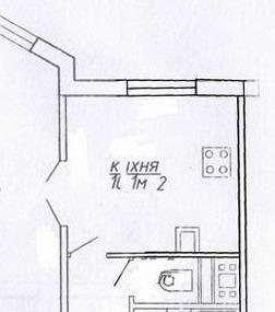 Кухня: вариант перепланировки и отделки