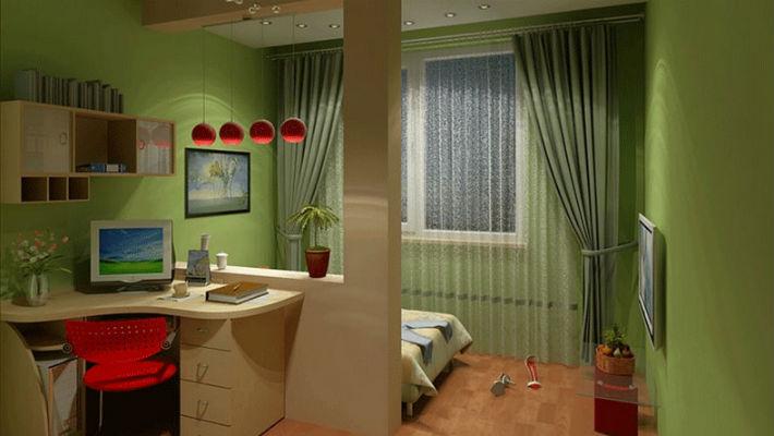 Как зонировать комнату во время ремонта?
