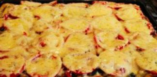 Вкусная овощная пицца