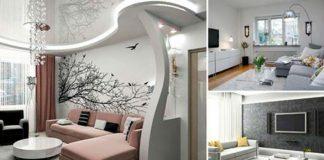 19 идей дизайна небольшой гостиной, которые стоит взять на вооружение тем, кто планирует ремонт Источник: https://novate.ru/blogs/310517/41555/?fbclid=IwAR0tIu14G6VNnc35rpOzZMiOGceCAcalEkfqgYTawLV-TvQcXv6OJbGtlFM