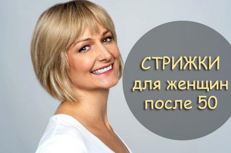 http://prolife.ru.com/wp-content/uploads/2019/01/1464027791_strizhki-1.jpg