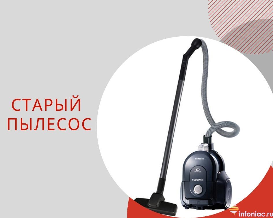 http://www.infoniac.ru/upload/medialibrary/0ed/0edf326e1ff455377a7ce37cf116275c.jpg