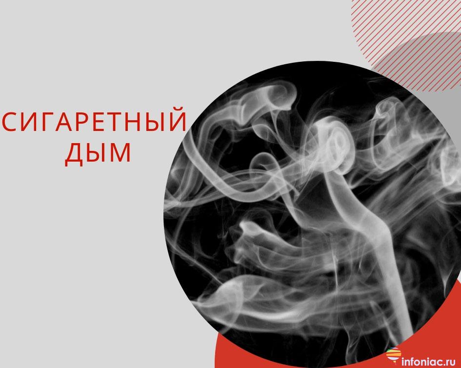 http://www.infoniac.ru/upload/medialibrary/624/6241bc1437c27c23fa4e04dc20625184.jpg