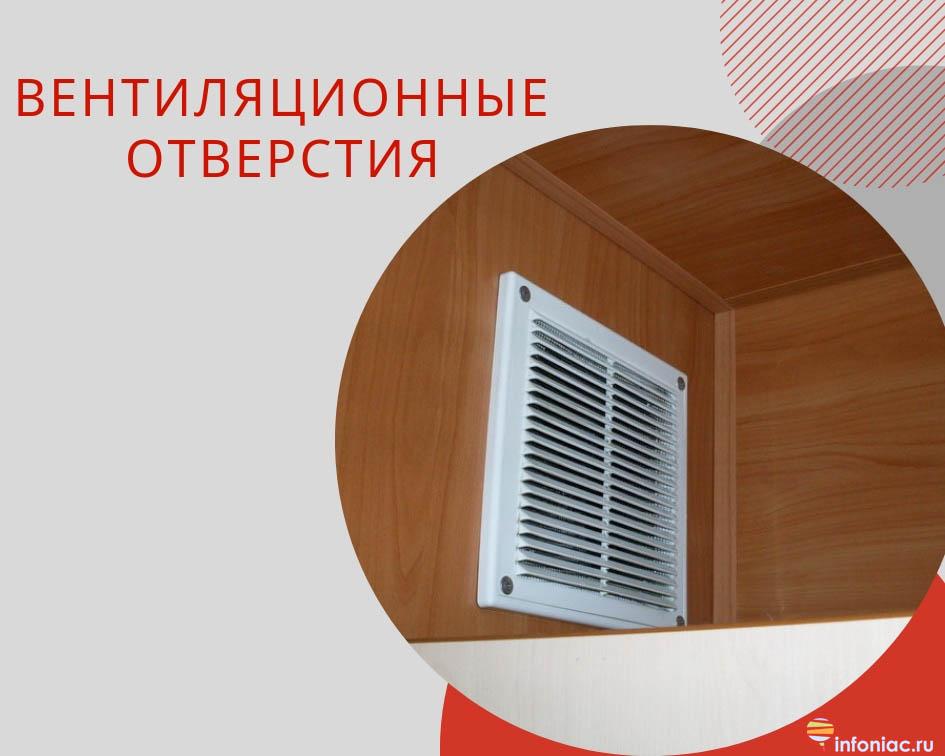 http://www.infoniac.ru/upload/medialibrary/80f/80fbd7cb5356fd0583f0a3e330dab1ba.jpg