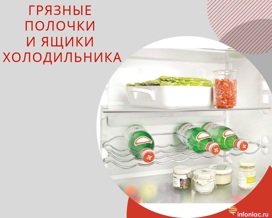http://www.infoniac.ru/upload/medialibrary/924/9248b48ca2610e8be29c36ce97a34b3f.jpg