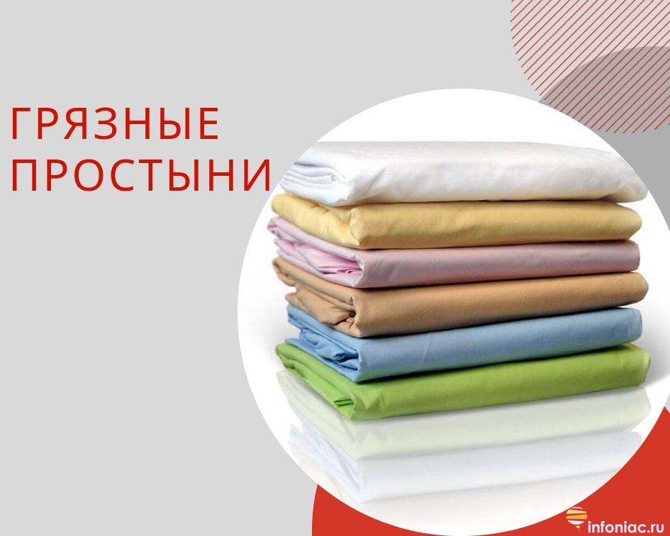 http://www.infoniac.ru/upload/medialibrary/9a4/9a4476e309ee503406ddeb1a2507c4b8.jpg