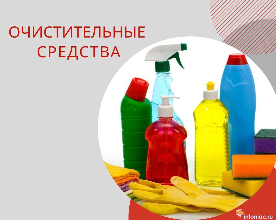 http://www.infoniac.ru/upload/medialibrary/cdd/cddd33f2806daeb03706d11228ff84b2.jpg