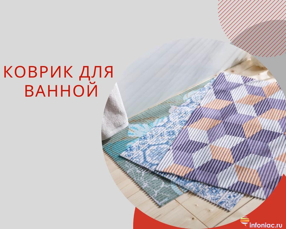 http://www.infoniac.ru/upload/medialibrary/f7d/f7d4dbd5585fd34a518ddf61e80f0230.jpg