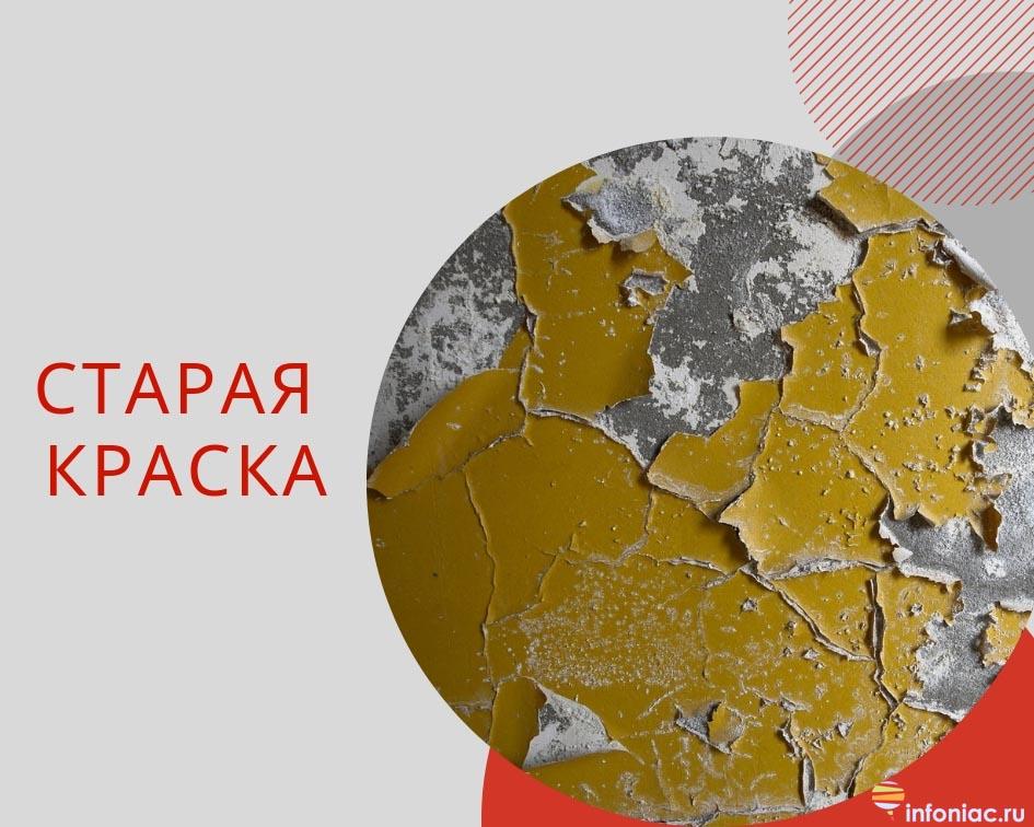 http://www.infoniac.ru/upload/medialibrary/f85/f85e93c879078cad0cf5f7606b44b2cb.jpg