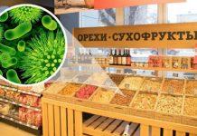 Почему опасно покупать в магазине продукты на развес