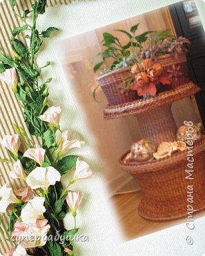 Подставка для  цветов фото 3