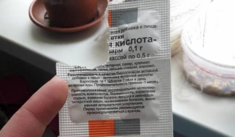 https://prolife.ru.com/wp-content/uploads/2019/10/image3_600x351.jpg