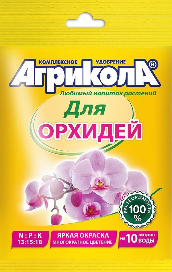 Высокоэффективное водорастворимое комплексное удобрение Агриокла для орхидей